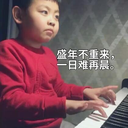 豆豆每天早晨练半小时琴~盛年不重来,一日难再晨!#精选##音乐##钢琴#