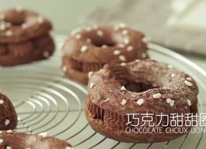 #美食##我要上热门#一款独特的巧克力甜甜圈,喜欢甜食的宝宝赶紧试试吧~☺😉#甜甜圈做法#