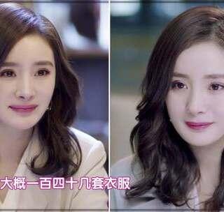 《谈判官》结束了,赵晨曦扮演者杨菲洋大美人,和全剧总造型师黄薇老师,揭秘剧中140套时尚穿搭的法则。#谈判官#余热