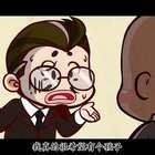#老王不孕不育,却子孙满堂背后的秘密......##唐唐的烦恼生活#