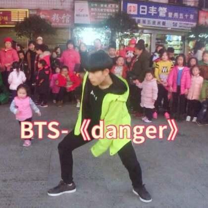 曾一鸣--BTS韩舞《danger》舞蹈公演--2018.03.10保靖吾能舞街舞工作室#韩舞##danger##防弹少年团#