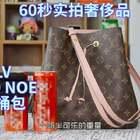 60秒实拍奢侈品:路易威登(LV)NEONOE水桶包,M44022,实拍上手测评。(美国版)#购物分享##穿秀##奢侈品评测#