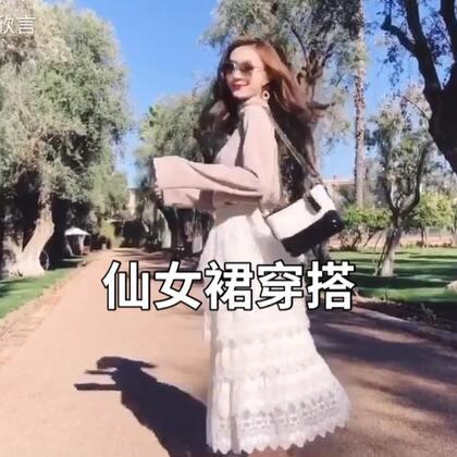 重工欧根纱刺绣蛋糕层半裙,很仙、很华丽、很好搭 #女神##仙女穿搭##穿秀#