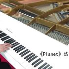 洗脑神曲《Planet》钢琴版,悠悠琴韵钢琴即兴演奏#planet##钢琴#