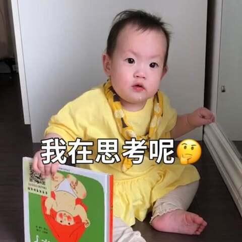 【幸福的何太太美拍】#精选##宝宝##小面团7m#➕27我在...