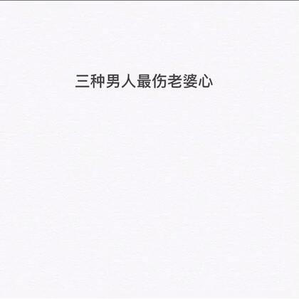 #精选#随便概括一下😂@美拍小助手