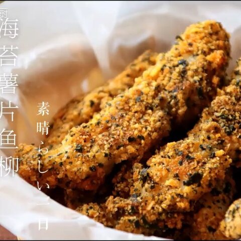 【mall小厨美拍】#入春养生食补#薯片买的乐事大波...