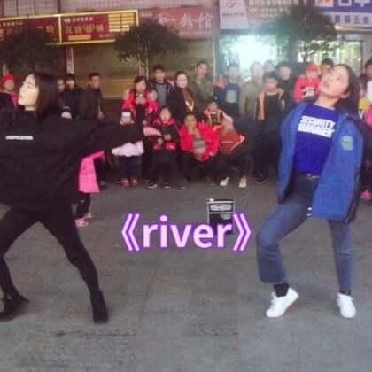王倩,彭真秀--欧美爵士舞《river》舞蹈公演--2018.03.10保靖吾能舞街舞工作室#river##抽烟舞##爵士舞#