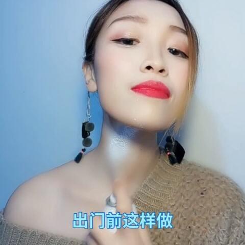 【爱美的逗比栗子美拍】化完妆 脸和脖子颜色不一样 这样...