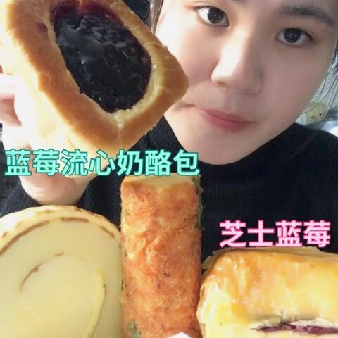 【潘多拉🍃🍃小胖纸美拍】#吃秀##美食##我要上热门#@美拍...