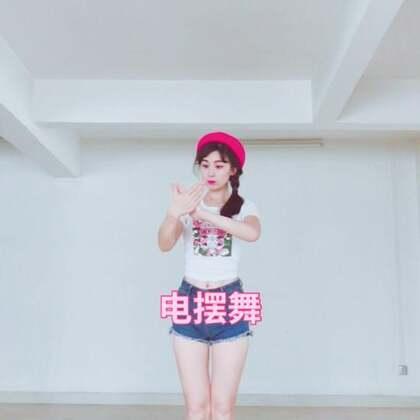 #电摆舞##舞蹈##精选#