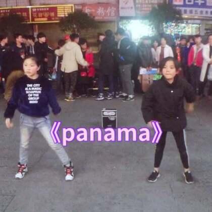 小米,二姐--爵士舞《panama》舞蹈公演--2018.03.10保靖吾能舞街舞工作室#panama##魔性舞蹈##爵士舞#