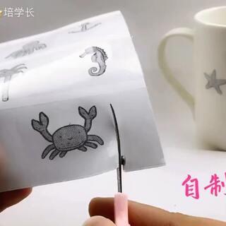 自制手工贴纸??????用这个方法,就可以做出各种想要的贴纸啦~#手工##贴纸##创意手工#淘宝搜索:327732,购买培学长同款的手工制作材料http://www.hsvvd.cn/shop59172392.m.taobao.com