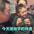 现在的孩子还能再幸福点吗😂一个人举着,一个人拖着脚,一个人粘着毛儿?哈哈哈哈,对了,还有一个人摄像😂#宝宝##丢43个月#