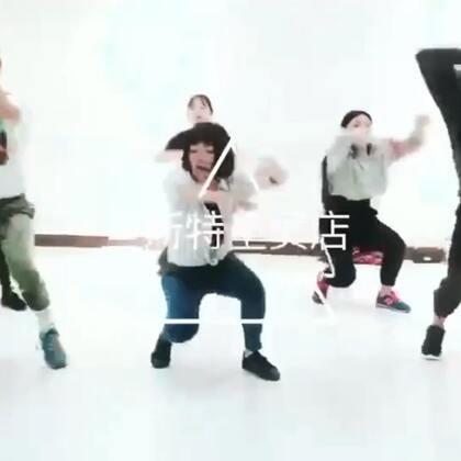 街舞元年想让大学生活不无聊~ 呈贡大学城年卡开学季活动进行中‼️ 500多节街舞课程想怎么上就怎么上~ 私我组团尽享8折优惠❗️