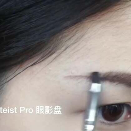 小仙女们,你们还在画粗条的一字眉吗?2018年流行这种眉毛!#美妆##眉妆##日常化妆技巧#