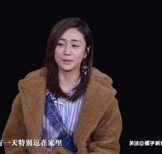 刘芸谈起老公郑钧对她讲过的情话,一脸娇羞...#我要上热门##撒狗粮#