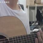 《晚上好,春天小姐》#吉他弹唱##民谣弹唱##五条人#