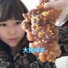 #方燕烤猪蹄##好吃哭了#猪蹄很辣 鸡爪很有嚼劲 烤馒头很甜