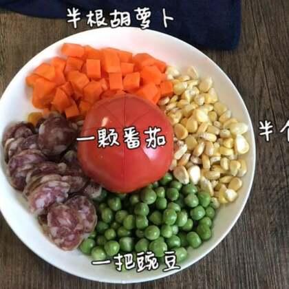 #入春养生食补##一颗番茄饭#超简单快手的番茄饭,有饭有菜有肉~#电饭锅美食#