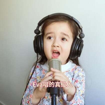 """Eva喜欢Katy Perry 的歌,自己在家就练唱起来了!唱的很投入,你是要成为""""小巨肺""""啊!💪😅#精选##宝宝##唱歌#"""