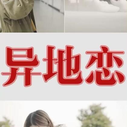 #短剧#你相信爱情吗?