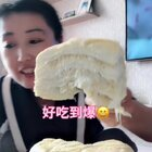 #吃秀#王姐的亲蛋们😍看看我和老爸吃的多香😄真的好吃到爆了😄淘宝店铺39390555