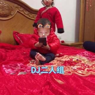 如果我DJ你会爱我么??#宝宝##葫芦狗的日常##舞蹈#