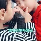 【小池塘剧场】Apple节后综合征之困意来了说睡就说,各种手段叫醒。#日常##童装##摄影师池涔#