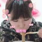 #直播吃肥肠粉##chixiu吃秀#好吃好吃