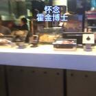 美国麦当劳的菜品都不如中国的丰富。霍金博士虽然身体被禁锢在轮椅里,但他的思想却翱翔在宇宙中。❤️#吃秀##霍金去世##我要上热门#