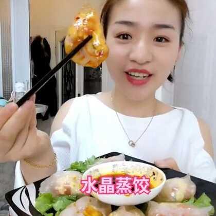 #水晶蒸饺##美食##热门#