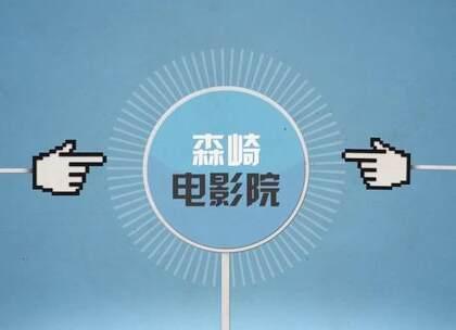 [上集]【森崎电影院】一般社员竟给十元发好人卡 高分医疗悬疑剧《unnatural》#电影解说##日剧##悬疑#