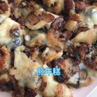 教你们咋着煎年糕。不知道你们叫啥。就是用糯米和大枣蒸的窝窝头#吃秀##街边小吃##上热门#
