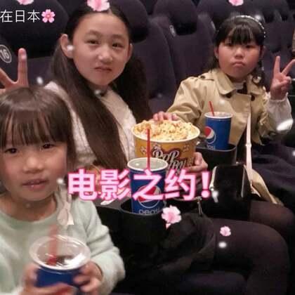 迪士尼巨作Rember me《寻梦环游记》今天终于在🇯🇵上映啦!Yuka和丽奈酱正好都休息,Yuki给她请了假,约好一起看首映,除了小作女没看明白(英文原声)😄我们都被感动啦!😹@小慧在日本 #宝宝##lisaerli日本生活#