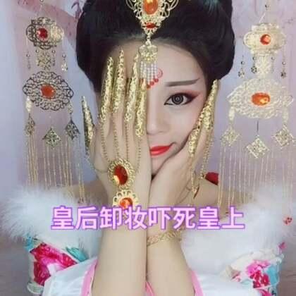 #化妆造型##古装造型##我要上热门@美拍小助手#