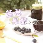 遇到蓝莓做活动就买了一些回来做果酱。【蓝莓果酱】很快就被吃完了。这次蓝莓很甜,所以加了半颗柠檬汁,大家酌情加入柠檬汁哦。做一些果酱配吐司就可以去春游啦。#美食##木籽食语#