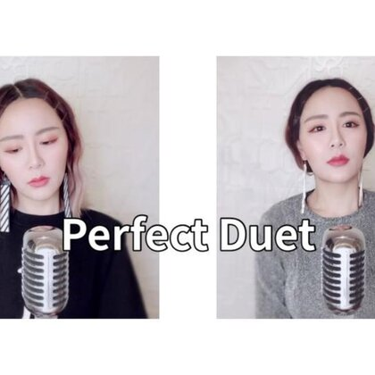 Perfect Duet(喜欢左边还是右边)#音乐#
