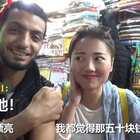 """sunsun我在埃及旅行中又被""""套路""""了!你们快来安慰我一下☺哪位小可爱的安抚让我不再那么痛心,写埃及明信片给TA喔☺#旅行##日志##我要上热门# @美拍小助手"""