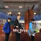 #mic drop##精选##舞蹈#又到周五啦happy day和我哥@Varey 还有@陈大轲 一起带来Mic Drop各位多多点赞啦