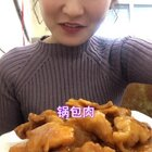 吃饭啦#美食##热门##阿婷食光记#我还是比较喜欢番茄酱的锅包肉,酸酸甜甜,这个鸡架也是绝了,我自己吃了三个哈哈