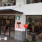 #日志# Vlog日常❤️ (BGM:lucky-lenka)