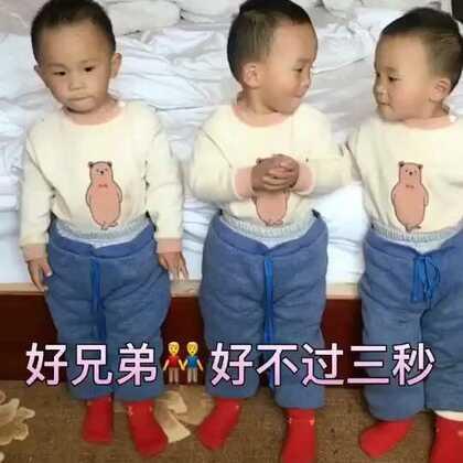 【三胞胎最可爱美拍】03-16 21:29
