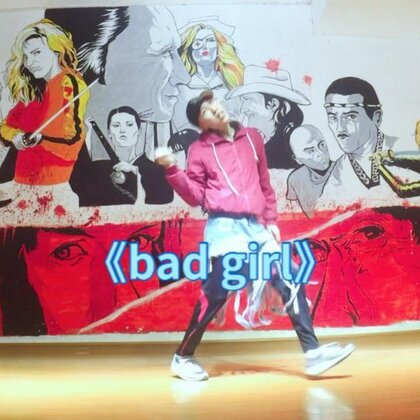 刘卓--hiphop街舞《bad girl》舞蹈展示--2018.03.16保靖吾能舞街舞工作室#bad girl##hiphop##urban dance#