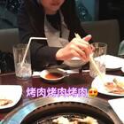 吃烤肉啦😍😍😍#宝宝##chixiu吃秀##精选#@小慧姐在日本 @美拍小助手