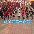 #舞蹈##我要上热门#Flashmob 2k | NTHHS Vietnam 15.18 全体