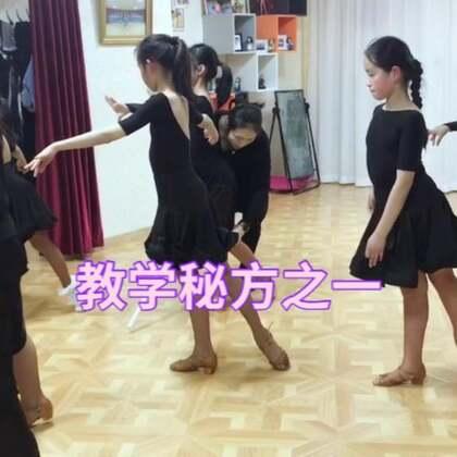 上海圆梦舞蹈是这样子教学的。细节+细节+细节……#我要上热门##少儿拉丁舞##上海少儿拉丁舞#
