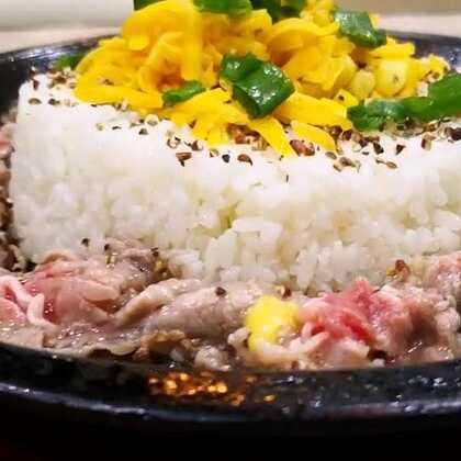 #我的快乐很便宜##美食#铁板芝士牛肉饭#,吱吱渣渣又一餐#舌尖上的旅行#