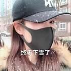 北京终于下雪了,请忽略我还没睡醒的的肿泡大小眼#北京下雪啦#