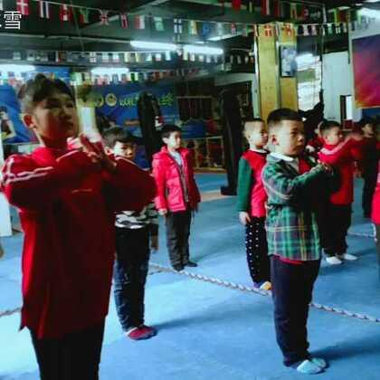 #武术#,班的第一次第一天开始学习中国武术,请大家多多指教😌😊#宝宝##张佳琦#